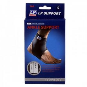 LP Ankle Support 704 (S.M.L.XL) (RSP: RM39.90)