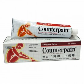Counterpain Analgesic Balm 120g (RSP: RM26.90)