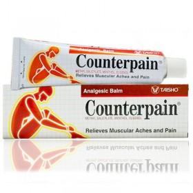 [SHORT EXPIRY] Counterpain Analgesic Balm 30g