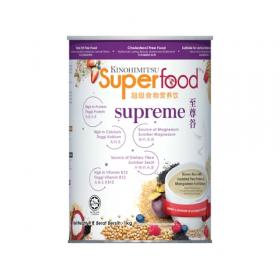 Kinohimitsu Superfood Supreme 1kg (RSP: RM85.90)