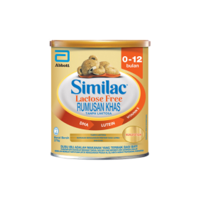 Abbott Similac Lactose Free 375g (0-12 Months)